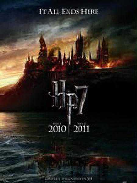 Harry Potter i Insygnia Śmierci: część 1