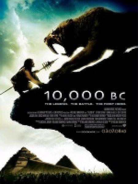 10,000 B.C. - pokaz cyfrowy