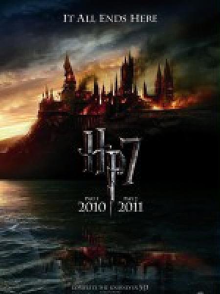 Harry Potter i Insygnia Śmierci: część 1 - napisy