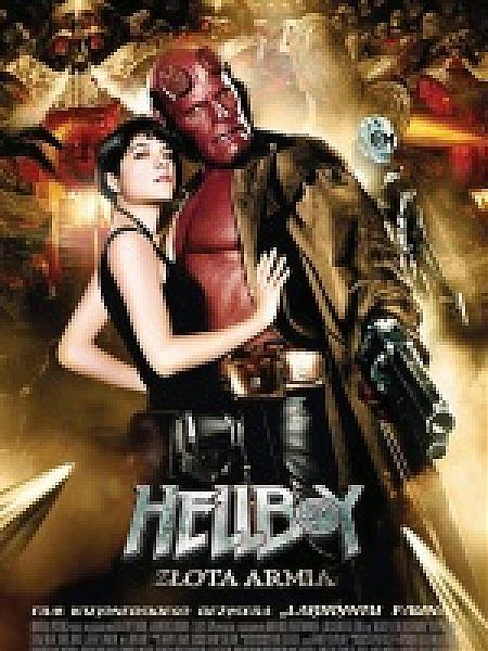 Hellboy Złota Armia - seans dla Singli